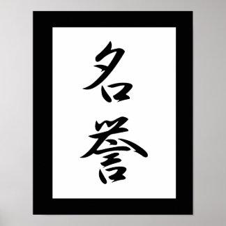 Japanese Kanji for Honor - Meiyo Poster
