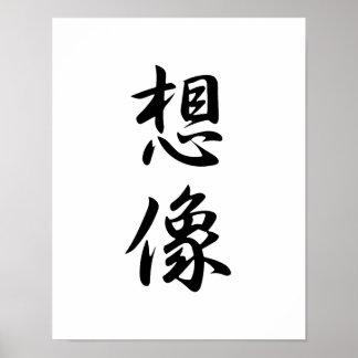 Japanese Kanji for Imagination - Souzou Poster