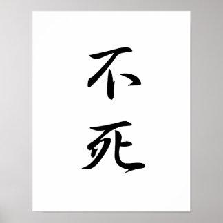 Japanese Kanji for Immortality - Fushi Poster