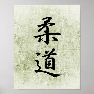 Japanese Kanji for Judo - Juudou Poster
