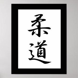 Japanese Kanji for Judo - Juudou Posters