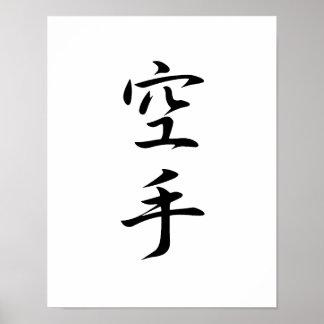 Japanese Kanji for Karate - Karate Poster