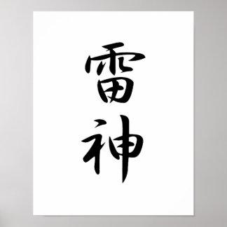 Japanese Kanji for Thunder - Raijin Poster