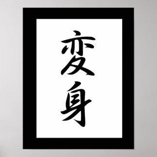Japanese Kanji for Transformation - Henshin Poster