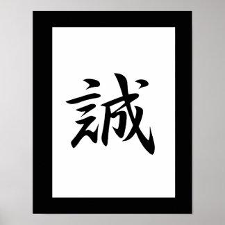 Japanese Kanji for Truth - Makato Print