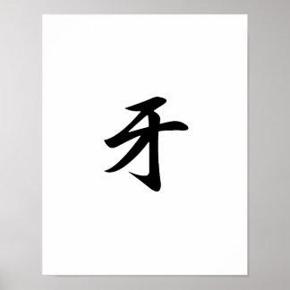Japanese Kanji for Tusk - Kiba Poster