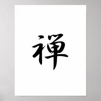 Japanese Kanji for Zen - Zen Poster