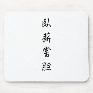 japanese-kanji-gashoushintan mousepads