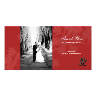 "Japanese Kanji ""Love"" 