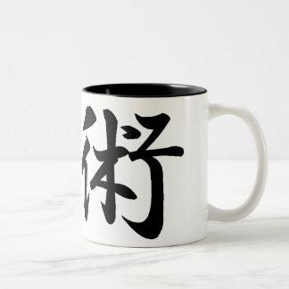 Japanese Kanji Mug: Jujutsu Two-Tone Coffee Mug