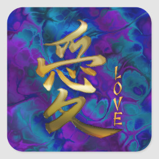 Japanese KANJI Symbol for Love Square Stickers