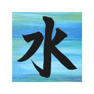 Japanese Kanji Symbol Water Abstract Painting Canvas Print