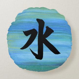 Japanese Kanji Symbol Water Round Cushion