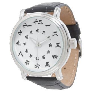Japanese Kanji Zodiac Watch White