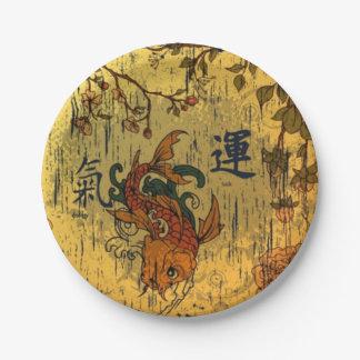 """Japanese Koi Fish Custom Paper Plates 7"""""""