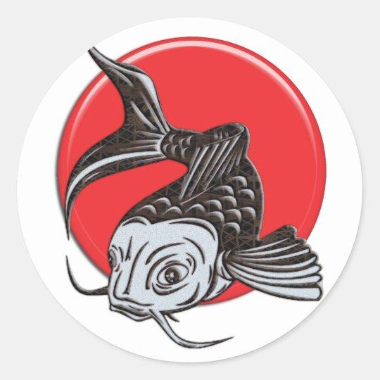 Japanese Koi Logo Round Sticker