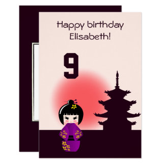 Japanese kokeshi doll at temple girl kids birthday card