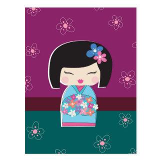 Japanese Kokeshi Doll (plum) postcard