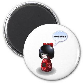 Japanese Kokeshi Doll - Yoroshiku Magnet