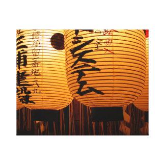 Japanese Lampions Canvas Print