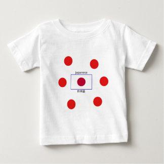 Japanese Language And Japan Flag Design Baby T-Shirt