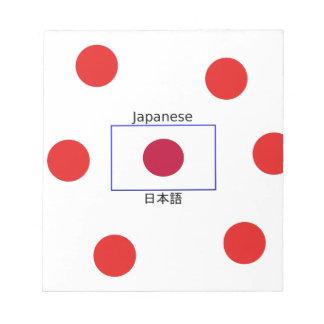 Japanese Language And Japan Flag Design Notepad
