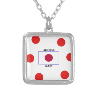 Japanese Language And Japan Flag Design Silver Plated Necklace