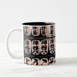 Japanese Lanterns Mug