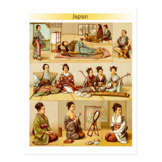 Japanese Lifestyle on Traditional Mat Floors Postcard