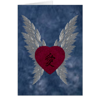 Japanese Love Card