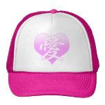 Japanese Loveheart Trucker Hat