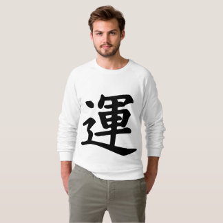 Japanese Luck Sweatshirt