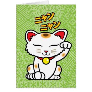 Japanese Lucky Cat Maneki Neko (Green) Note Card