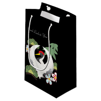 Japanese Lucky Symbols Personalised Black Small Gift Bag