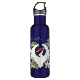Japanese Lucky Symbols White Crane Bird Custom 710 Ml Water Bottle
