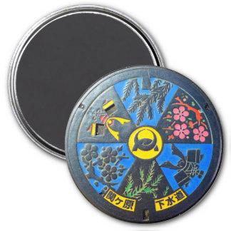Japanese Manhole Cover – Seasons 7.5 Cm Round Magnet