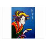 Japanese Master # 1