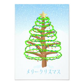 Japanese Merry Christmas Card 13 Cm X 18 Cm Invitation Card