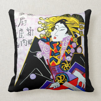 JAPANESE   MING SUE CUSHION