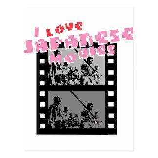 Japanese Movies Postcard