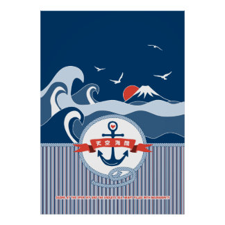 Japanese Nautical Anchor Rope Wave Mt Fuji Seagull Poster