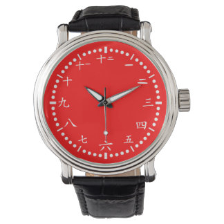 Japanese numbers red background watch