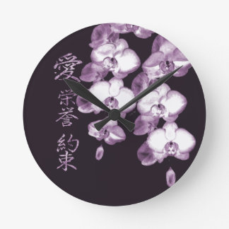 Japanese Orchids Round Clock