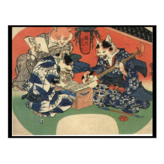 Japanese Painting c 1800 s Postcard