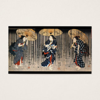 Japanese Painting c. 1800's Business Card