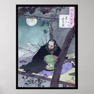 Japanese Painting of Prince Semimaru Poster
