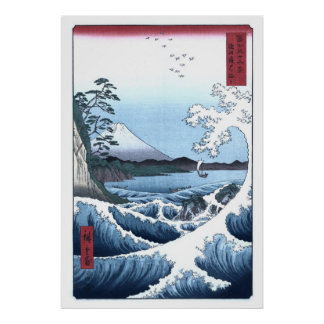Japanese Painting The great Wave off Suruga Poster
