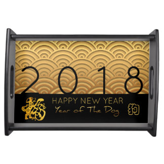 Japanese pattern Gold Dog Year 2018 Black ServingT Serving Tray