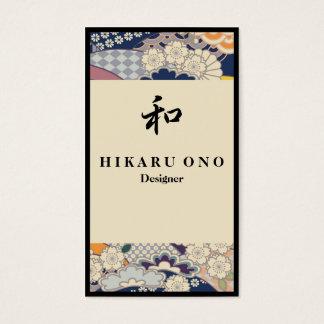 Japanese design business cards business card printing zazzle japanese pattern ivoryampblue business card reheart Choice Image