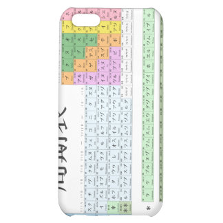 Japanese periodic table iPhone 5C cover